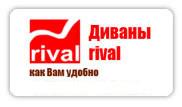 ������� ������ ������ RIVAL