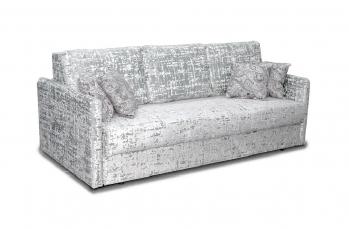 Орфей: Кресло для отдыха
