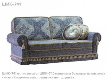ШИК-741: 49 Диван-кровать большой - ящик в угловом диване, на примере аналогичной модели 741